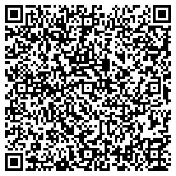 QR-код с контактной информацией организации ТОО ЖБИ-ТЕХКОМПЛЕКТ
