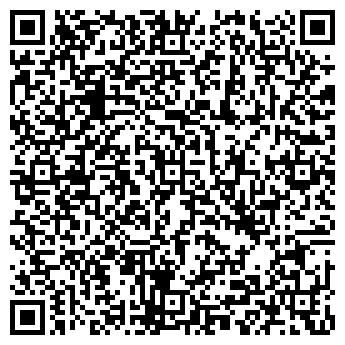 """QR-код с контактной информацией организации ООО """"ИМПЕРИОН"""""""
