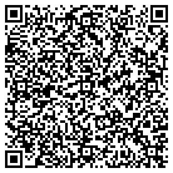 QR-код с контактной информацией организации СТАР ОПТИКС