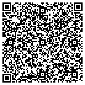 QR-код с контактной информацией организации ООО КАПИНЖСТРОЙ