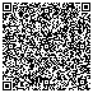 QR-код с контактной информацией организации МНР-СТРОЙ, ООО