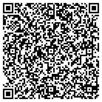 QR-код с контактной информацией организации ООО ФУТБОЛЬНОЕ ПОЛЕ