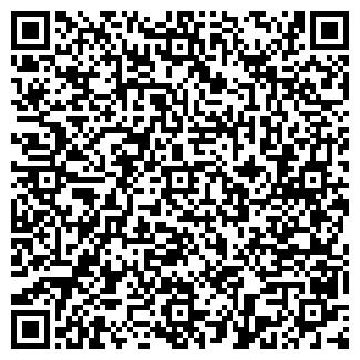 QR-код с контактной информацией организации КОРДЕЛИ