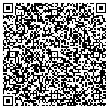 QR-код с контактной информацией организации ШАГ