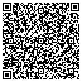 QR-код с контактной информацией организации МИХАЛКОВО