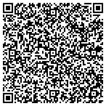 QR-код с контактной информацией организации ООО Юридическое бюро Селютина И. А.