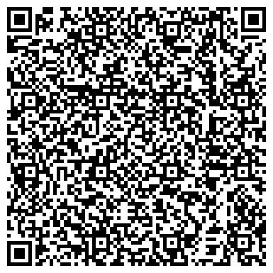 QR-код с контактной информацией организации ИП Мир антенн в Мичуринске