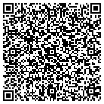 QR-код с контактной информацией организации ООО СЕРВАЛ-СТРОЙ
