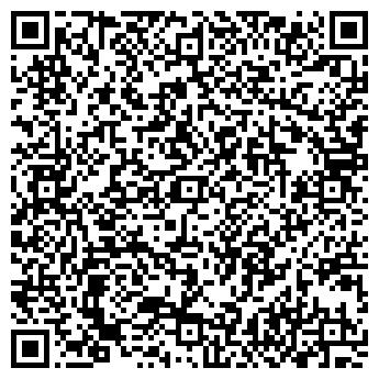 QR-код с контактной информацией организации ООО Надежда Тур