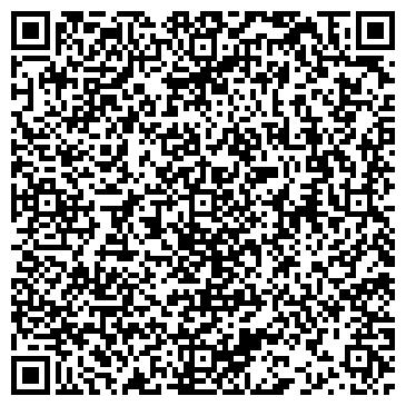 QR-код с контактной информацией организации ООО Оперативная Компания