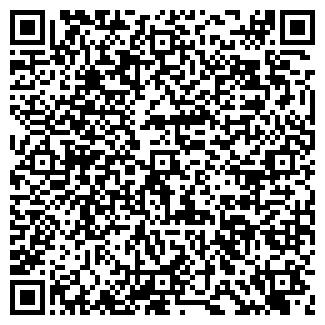 QR-код с контактной информацией организации ООО СИЯЛ ПФК