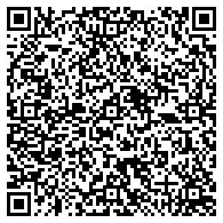 QR-код с контактной информацией организации ТРИ +