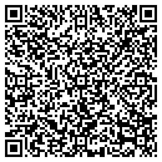 QR-код с контактной информацией организации АНТУЛА