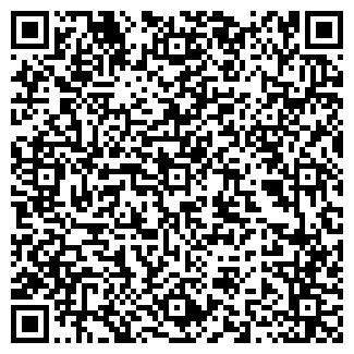 QR-код с контактной информацией организации АГС-51
