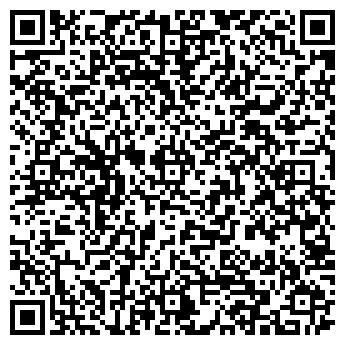 QR-код с контактной информацией организации МИХАЛКОВКА 77