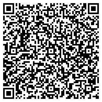QR-код с контактной информацией организации ОКТЯБРЬ