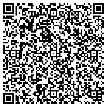 QR-код с контактной информацией организации ООО Бае61