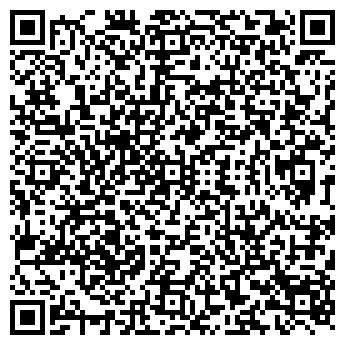 QR-код с контактной информацией организации ЕВРОДИЗАЙН