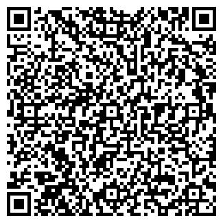 QR-код с контактной информацией организации ПАТРИОТ