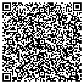QR-код с контактной информацией организации СЕКРЕТ-АЛ