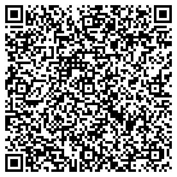 """QR-код с контактной информацией организации ТОО """"MTVup-Kazakhstan"""""""