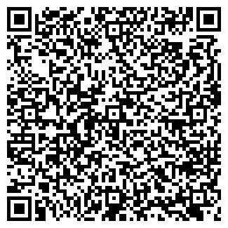 QR-код с контактной информацией организации ЕВРОМОДА