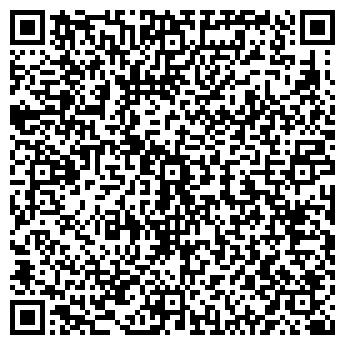 QR-код с контактной информацией организации КЛАССИК КОМПАНИ