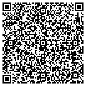 QR-код с контактной информацией организации АРТ ПАПИР ПРИНТ