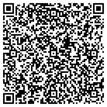 QR-код с контактной информацией организации СЛАВЯНСКАЯ АПТЕКА