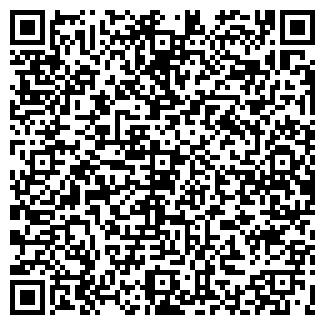 QR-код с контактной информацией организации ЮМИРОЛ