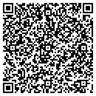 QR-код с контактной информацией организации САЙЛИД