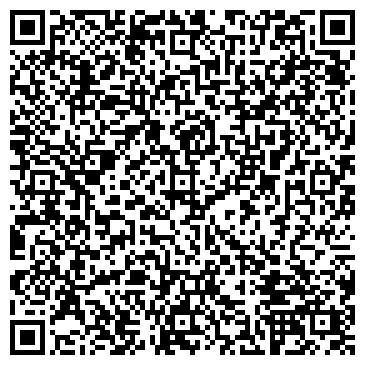 QR-код с контактной информацией организации ООО Недвижимость
