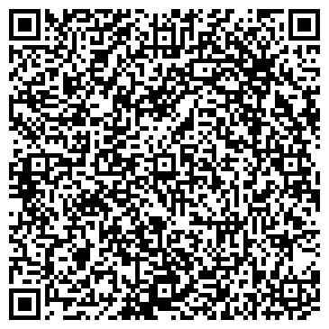 QR-код с контактной информацией организации ООО Бионт