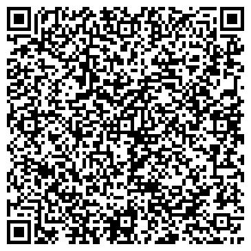 QR-код с контактной информацией организации ООО MANGO Style