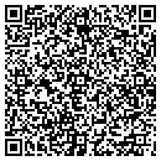 QR-код с контактной информацией организации ГРАНТЪ