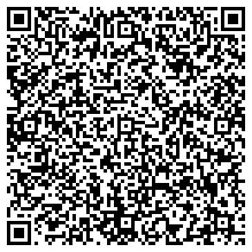 QR-код с контактной информацией организации ООО Инжиниринг сервис