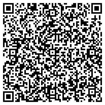 QR-код с контактной информацией организации РЕГИСТАР АГЕНТСТВО