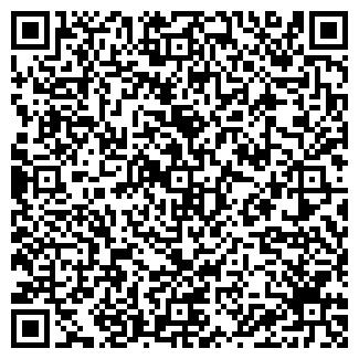 QR-код с контактной информацией организации ООО Women's Club