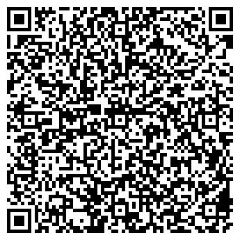 QR-код с контактной информацией организации БАЙКАЛ АТЛАНТИС