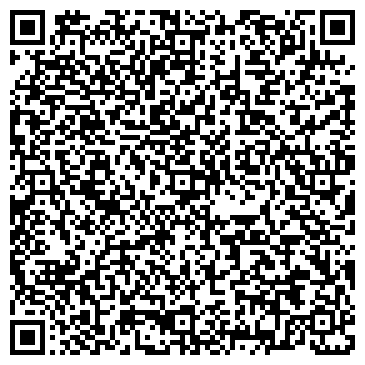QR-код с контактной информацией организации ИФНС России № 13 по г. Москве
