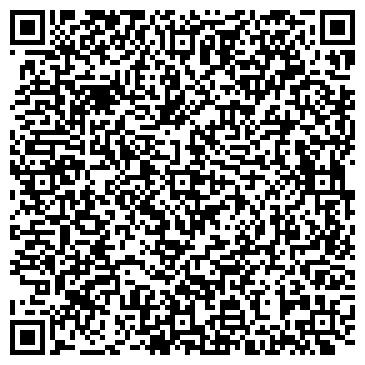 QR-код с контактной информацией организации ООО Таткардан