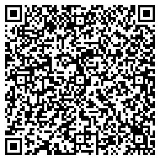 QR-код с контактной информацией организации ООО Dream Hostels