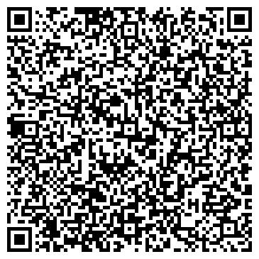 QR-код с контактной информацией организации ПОДАРИ НАСТРОЕНИЕ