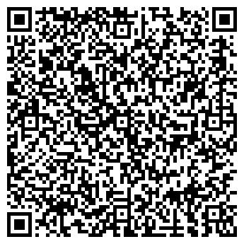 QR-код с контактной информацией организации ГУСЛЯРЫ РОССИИ