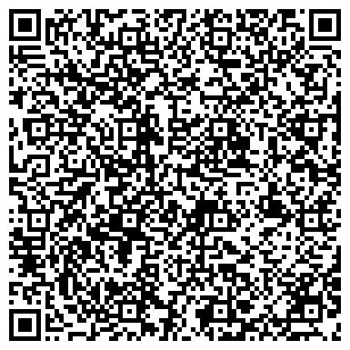 QR-код с контактной информацией организации ООО Техцентр Дмитровка