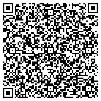 QR-код с контактной информацией организации ООО СочиСтрой