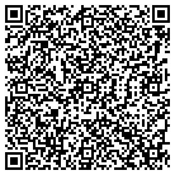 QR-код с контактной информацией организации РАДУГА ДЕТСТВА