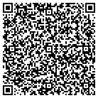 QR-код с контактной информацией организации МОНТАЖ И ДЕМОНТАЖ КОНДИЦИОНЕРОВ