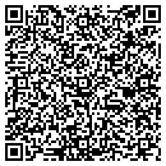 QR-код с контактной информацией организации ЛЕОНИДА