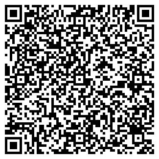 QR-код с контактной информацией организации АРАГАЦ XXI